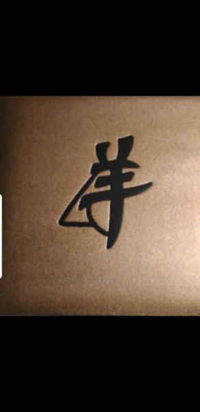 Detalle de símbolo japonés.