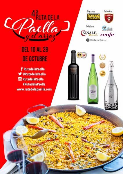 Cartel IV Ruta de la Paella