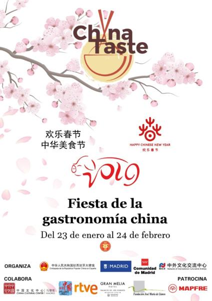 gastroystyle---Cartel China Taste_ alta---001