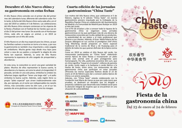 gastroystyle---Cartel China Taste_ alta---007