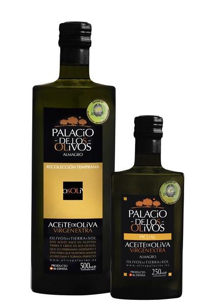 ACEITE PALACIO DE LOS OLIVOS 2